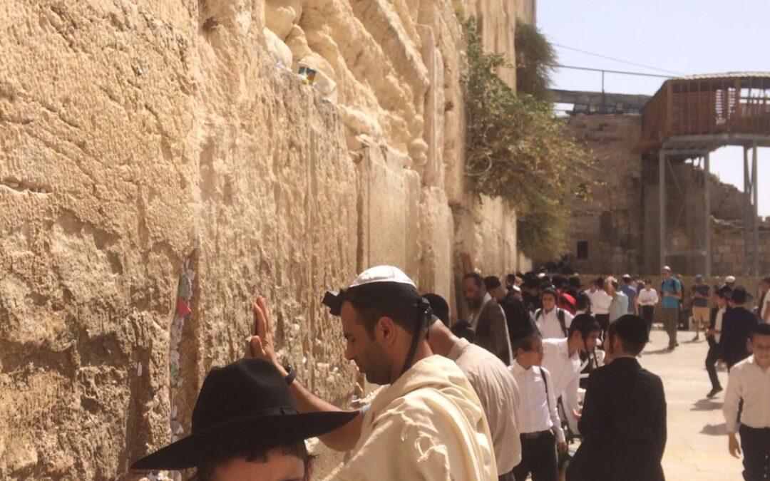 Jerusalem Photo Collection